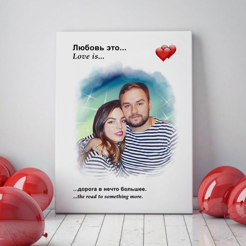 Портреты Love is...