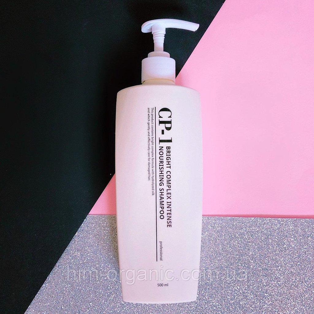 Протеиновый шампунь CP-1 Bright Complex Shampoo 50