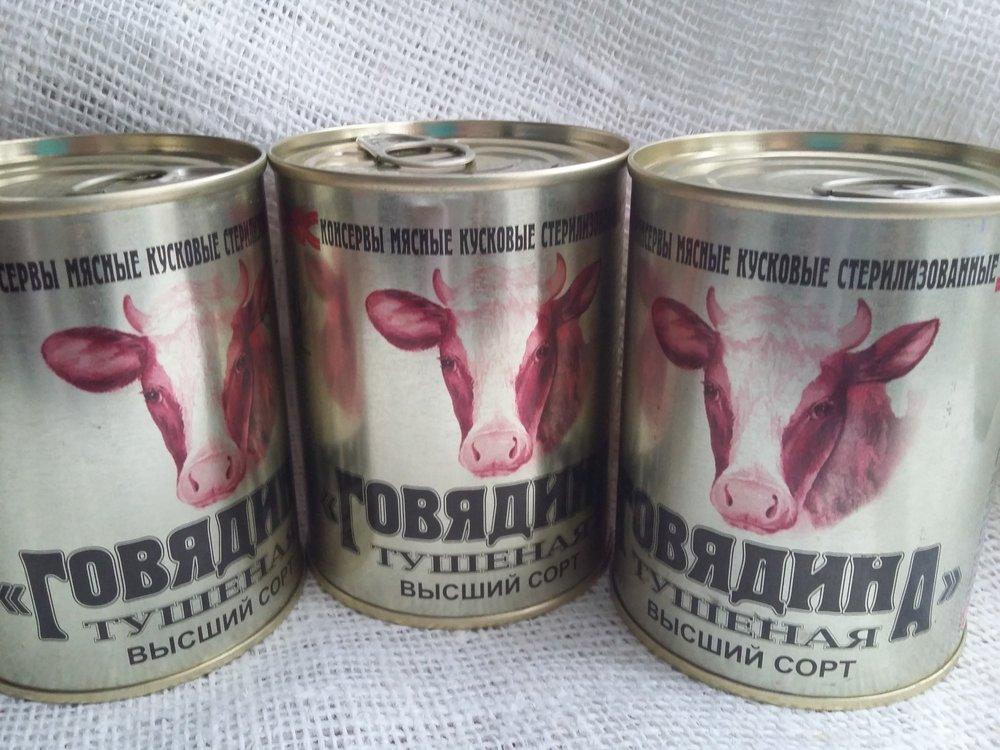 Тушенка калинковичи говядина/свинина высший сорт