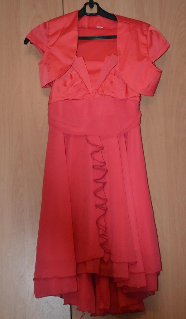 платье 146/152