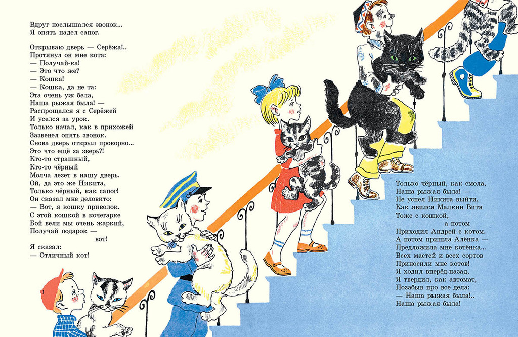Серова Пропажа Худ. Беломлинский, Ковенчук (новая)