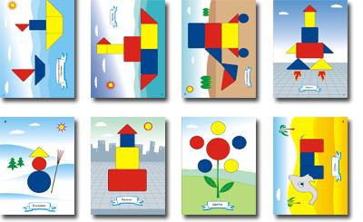 Альбом. Блоки Дьенеша для самых маленьких 2-3 года