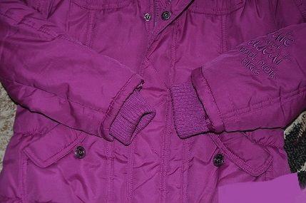 """Куртка """"COOLCLUB"""""""