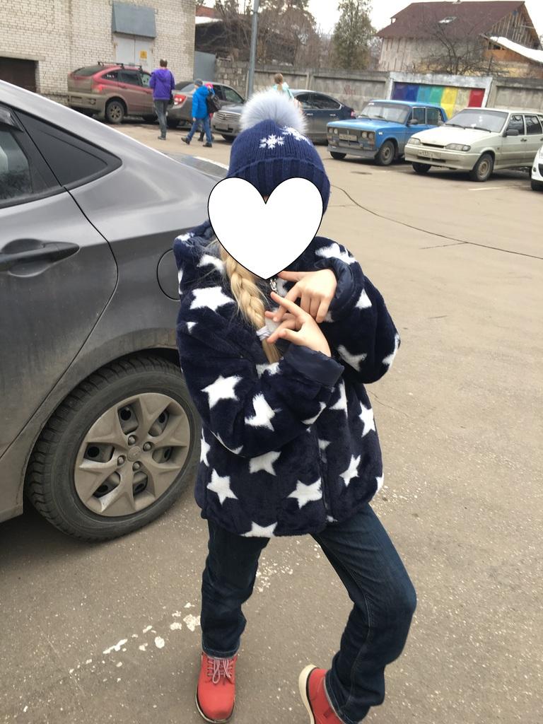 Двухсторонняя куртка Acoola  р. 140