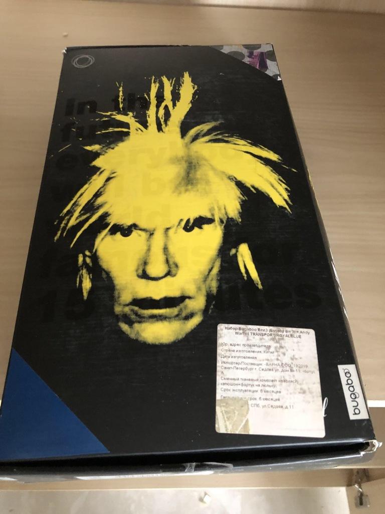 Bugaboo Andy Warhol transport для бишки