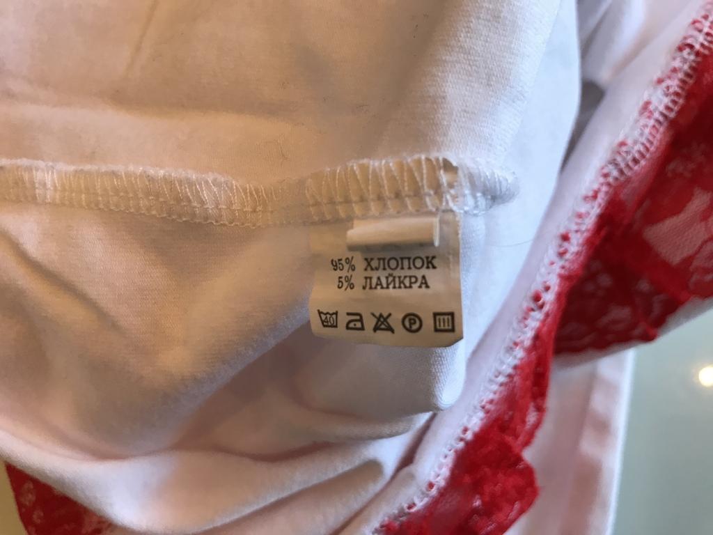 Брюки+ футболка р.134-140