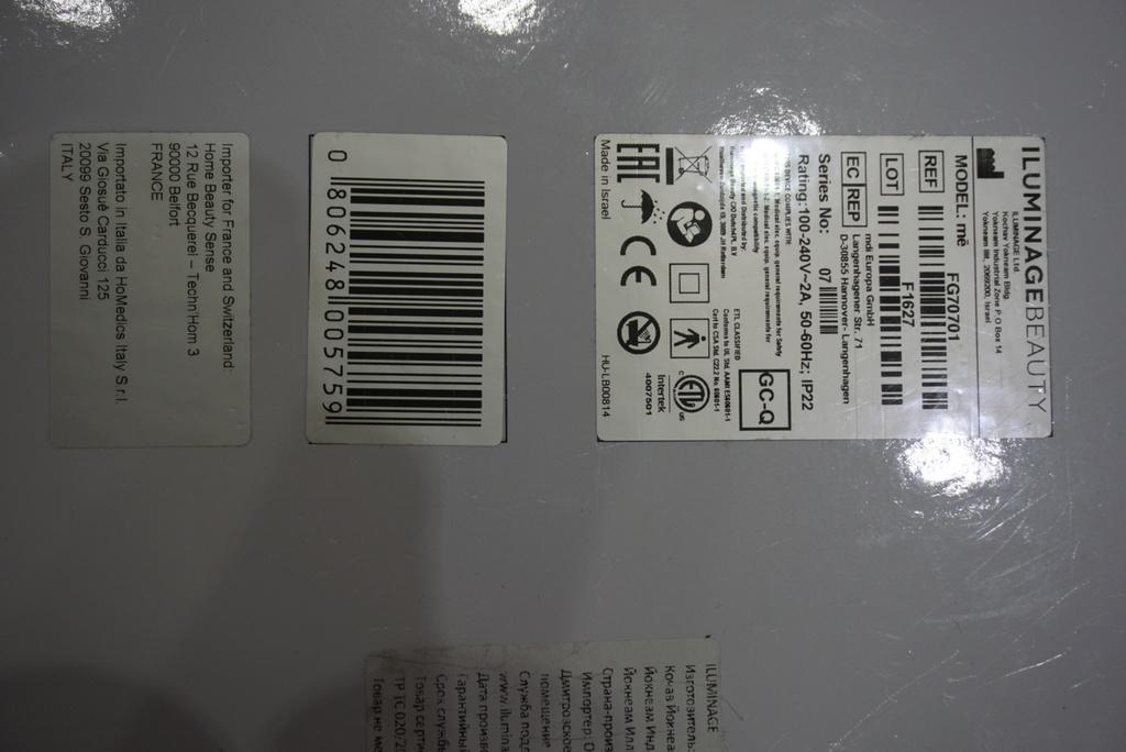 iluminage Me Touch 300K + бритвенный картридж + пр