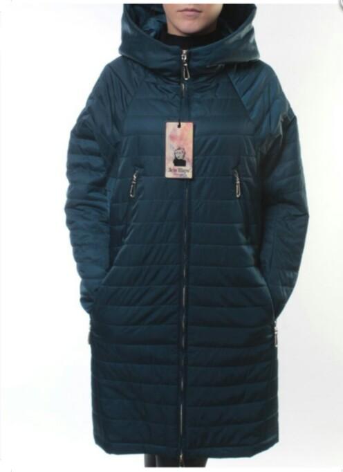 Новое демисезонное легкое и теплое пальто-одеяло