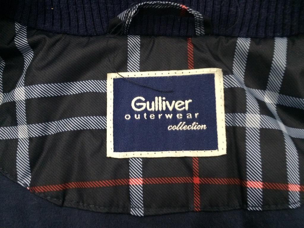 Демисезонная куртка Gulliver