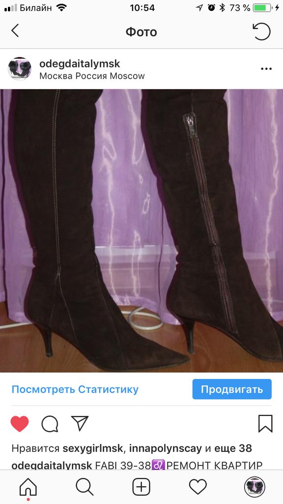 Ботфорты зима Fabi б/у размер 39 замша коричневые каблук шпилька 7 см мех внутри овчина сверху таскана мягкие сапоги обувь бренд женская зимняя