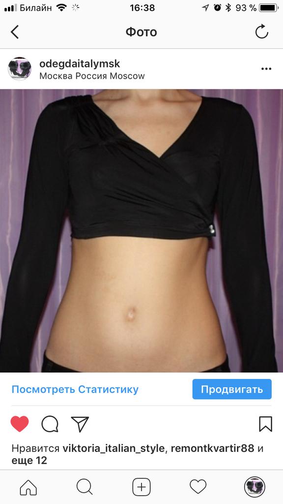 Рукава болеро новые Motivi размер М 46 чёрные стрейч на пуговицах ткань весенняя лёгкая стрейч кофта блуза блузка Одежда бренд