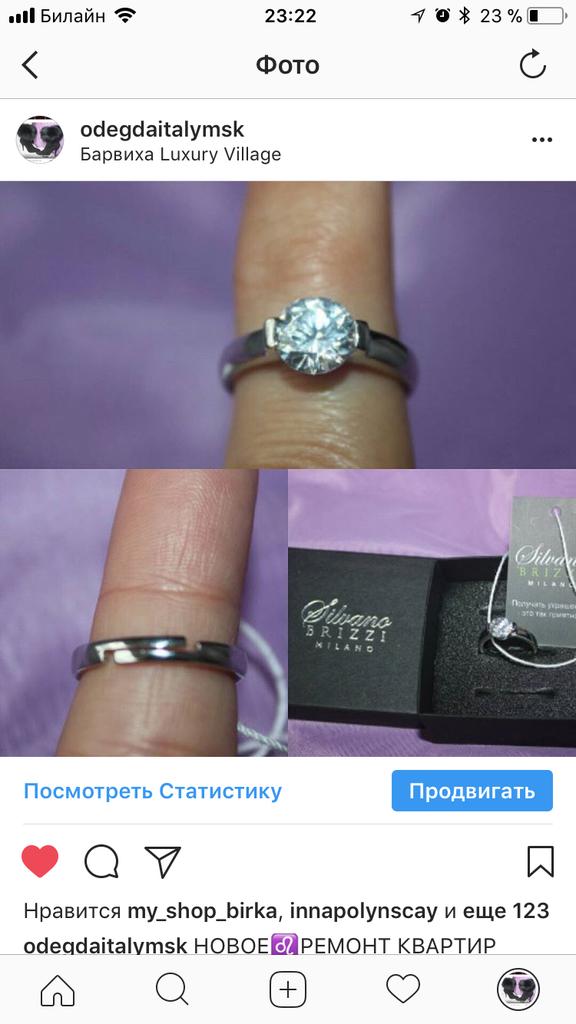 Кольцо новое серебро размер 16-19 раздвижное камень циркон цирконий в коробке фианит ювелирные украшения аксессуары бижутерия