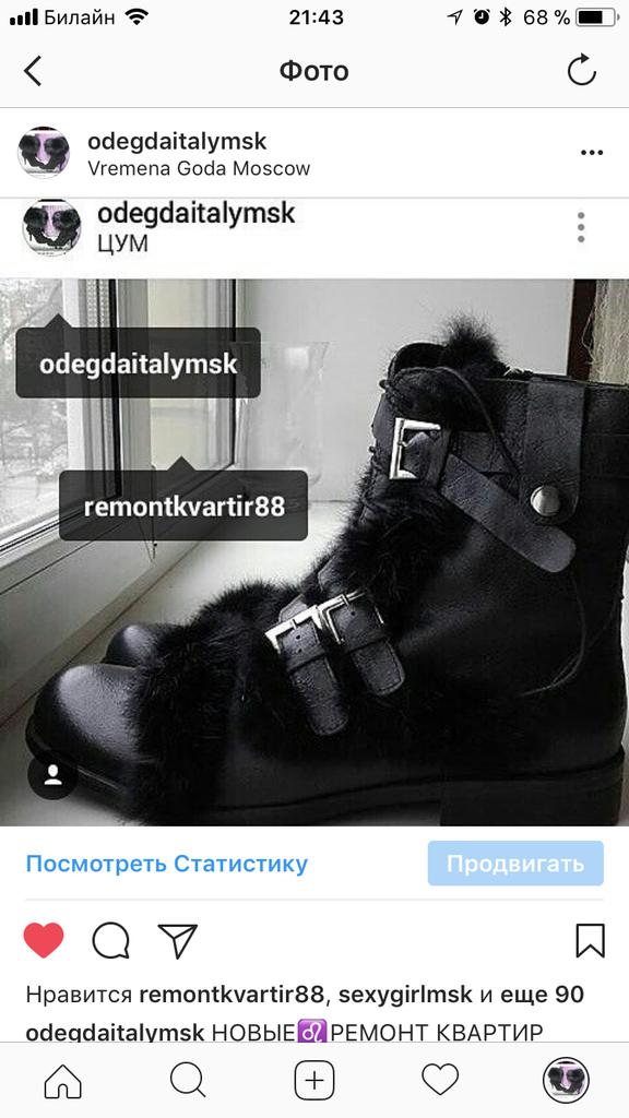 Ботинки сапоги новые мужские размер 43 зима кожа чёрные мех кролика овчина Тимбы тимберленды тимберлейки полусапожки полуботинки полусапожки