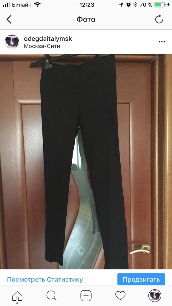 Лосины новые чёрные размер М 46 ткань плотная стрейч мягкая по фигуре идут леггинсы леггенсы легинсы легенсы леги брюки женская одежда бренд