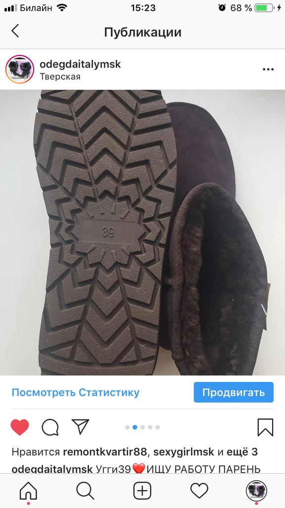 Угги новые размер 36 39 замша коричневые шоколад натуральные мех овчина высота средние короткие женские Uggi Ugg Australia Emu эмо эму обувь сапоги сапожки Уги