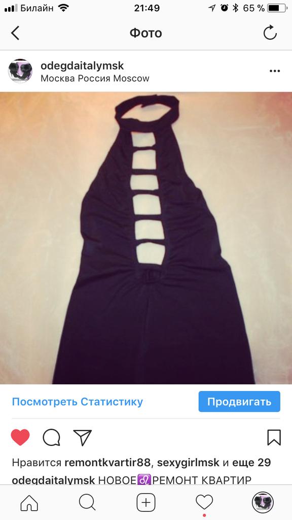 Платье мини чёрное размер М 46 44 стрейч под чулки туника белье пеньюар можно для танцев стриптиз одевать спина открыта застежка на шее