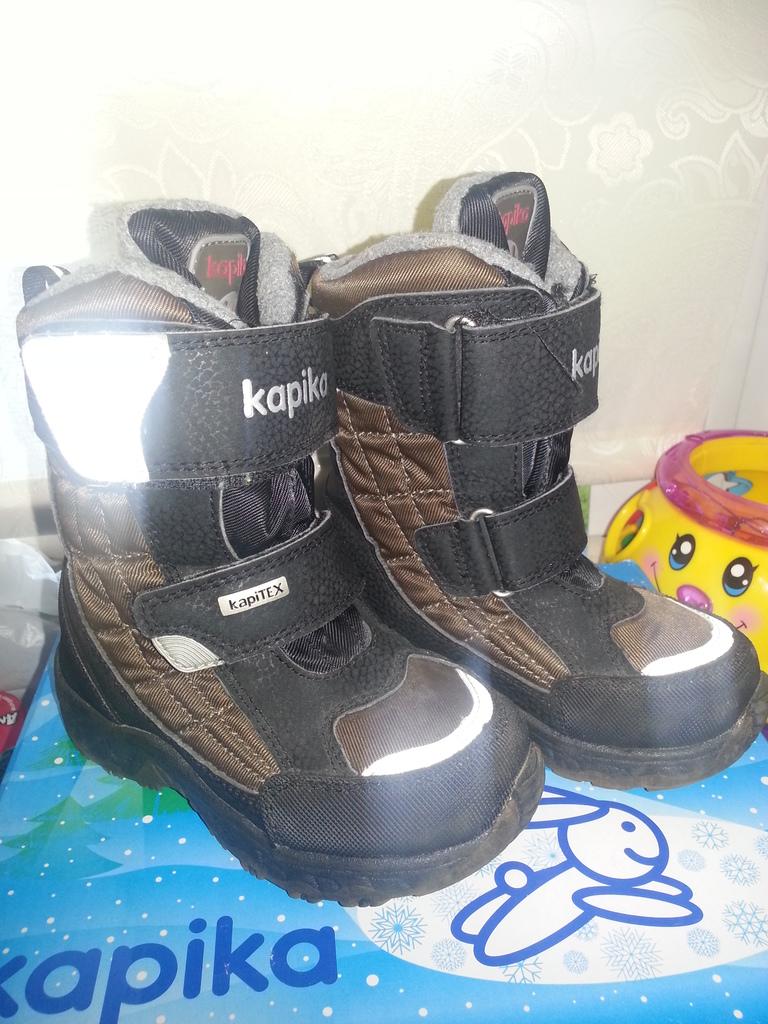 Обувь для мальчика. Осень-весна, зима .