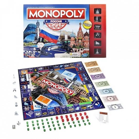 Настольная игра Монополия новая HASBRO B7512121