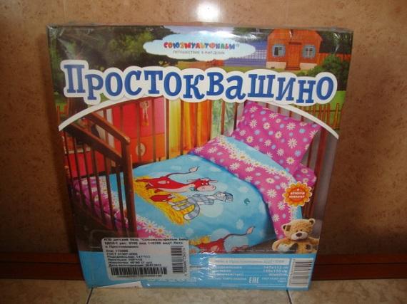"""Новый комплект белья """"ЛЕТО В ПРОСТОКВАШИНО"""""""