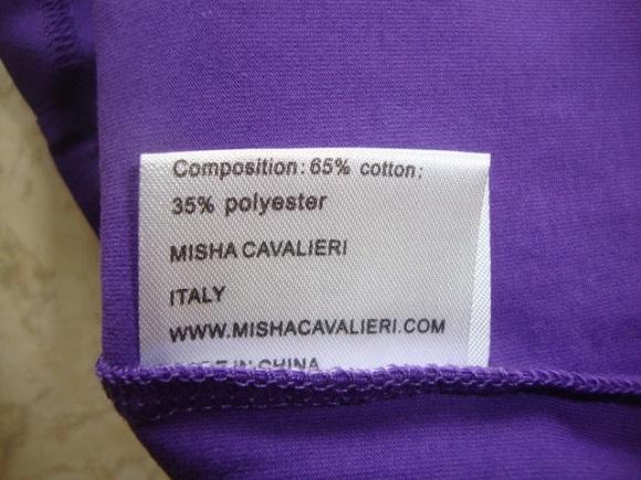 Новый лонг д/д MISHA CAVALIERI (Италия) 104р.