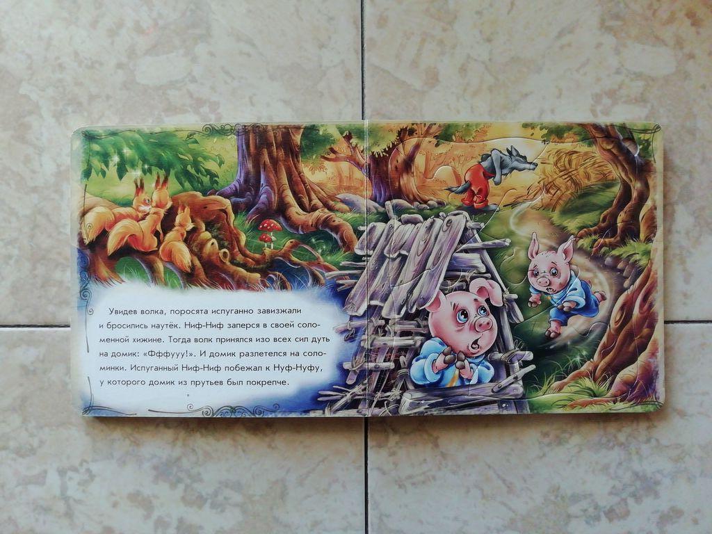 Комплект книг из картона +5 пазлов-картинок внутри