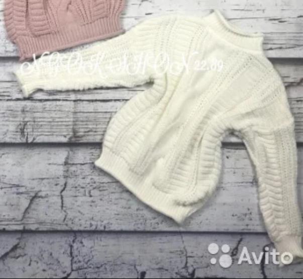 Новый объемный свитер