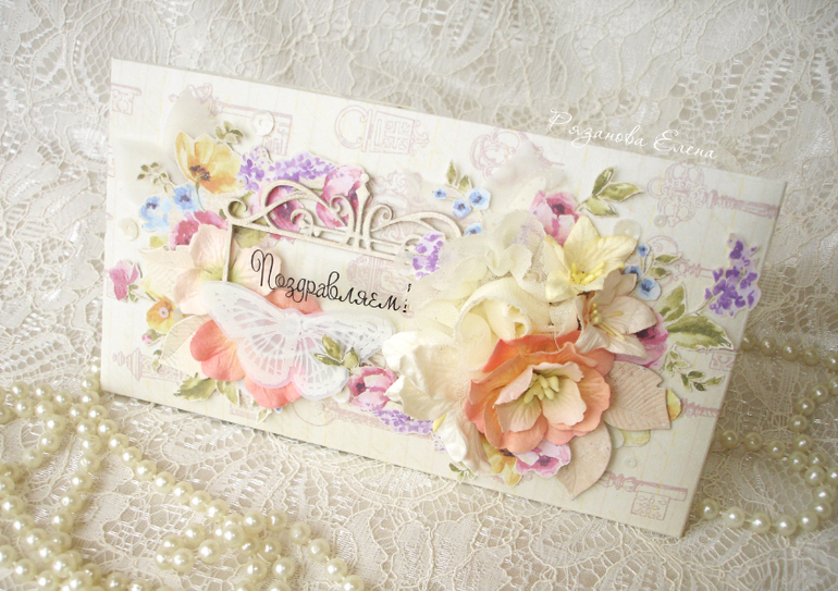 Красивая открытка для денег своими руками на день рождения шаблон, сделать