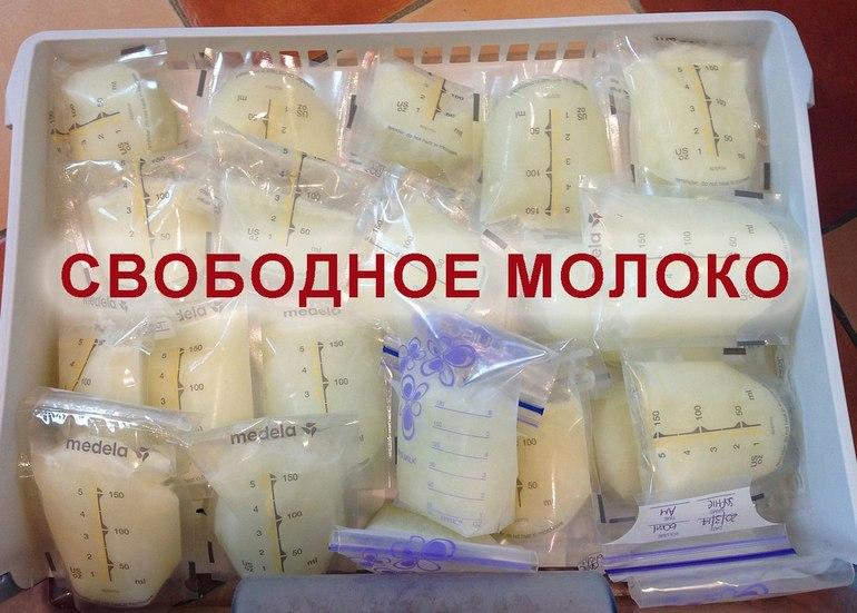 Молоко продам грудное