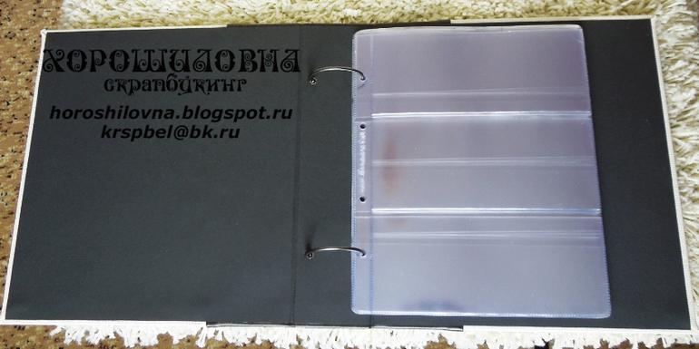 Папки для хранения банкнот механическая чистка серебряных монет