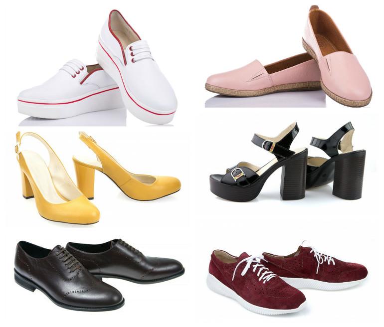 8add5a7c9 Здесь обувь представлена от разных торговых марок. Качество обуви отличное  и достаточно большой выбор!