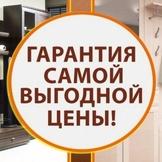 Совместные закупки. Москва и Регионы