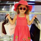 Ƹ̴Ӂ̴Ʒ✭  ★  ☆Shopping •●๑۩ ۩๑●•Совместные закупки ✭