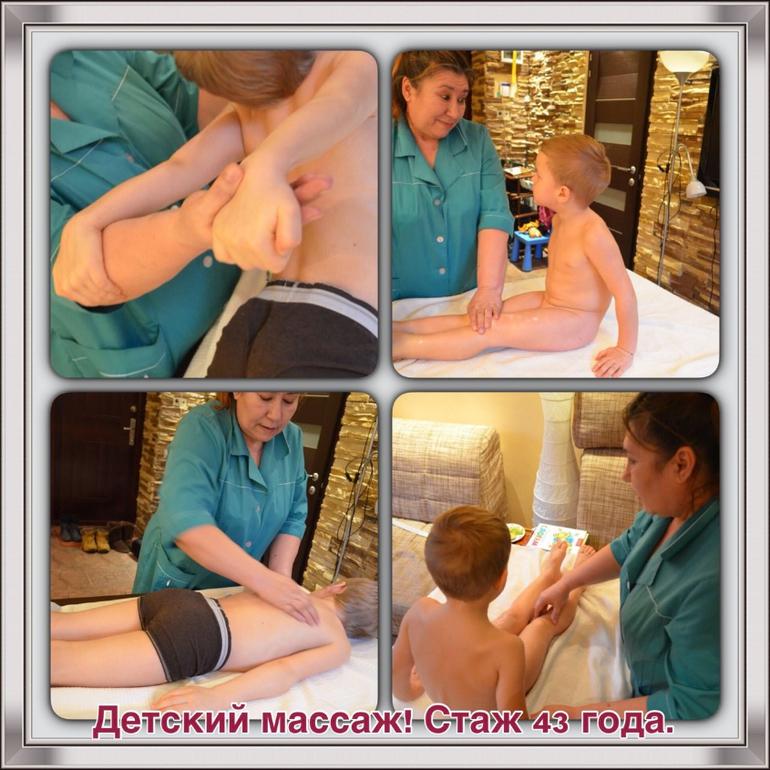 выполнения посоветуйте хорошего детского массажиста в раменском таких видов спорта