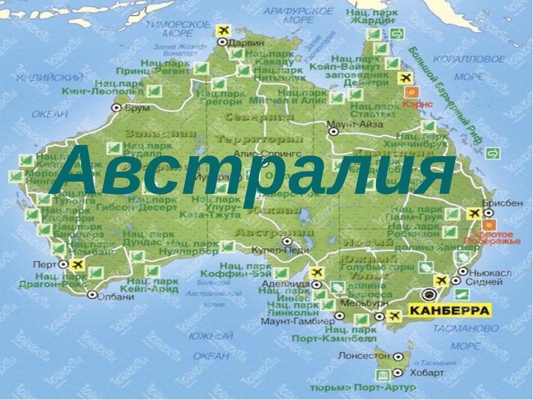 Государство занимающее остров