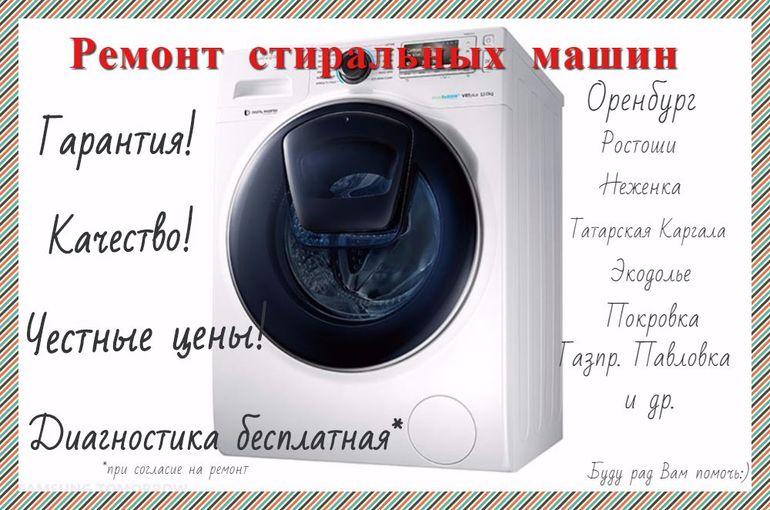Обслуживание стиральных машин electrolux Алтуфьевское шоссе обслуживание стиральных машин bosch Старокрымская улица
