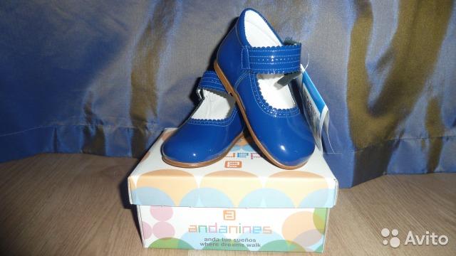 Финская обувь москва