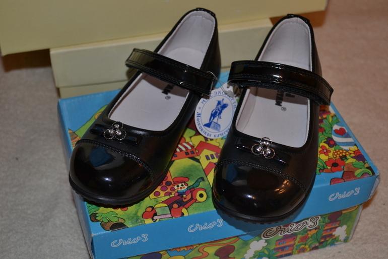 купить туфли стирипы в хабаровске