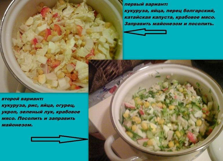 Готовим салат цезарь с курицей пошаговый рецепт