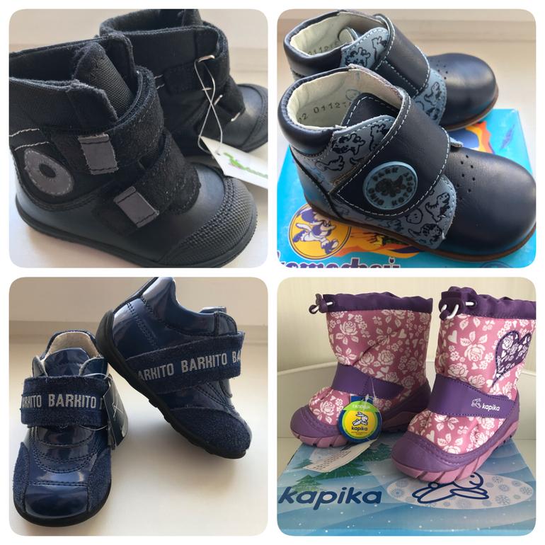 c8ebb2944 Новая детская обувь 20-34 р. Елена • Все записи пользователя в сообществе