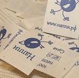 Естественное пеленание www.naturbaby.ru