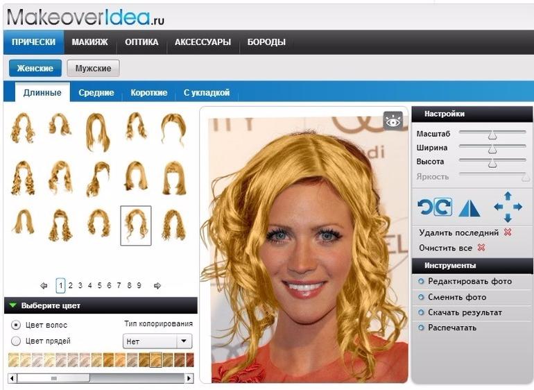 Также вы получите все пошаговые рекомендации, как создать тот или иной парикмахерский шедевр.