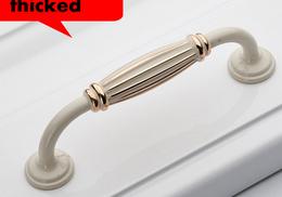 Kitchen Cabinet Door Handle Set Modern Satin Nickel