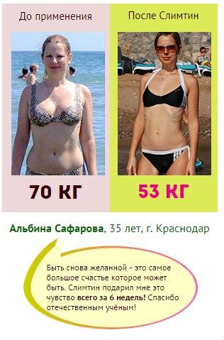 Степ платформа для похудения отзывы