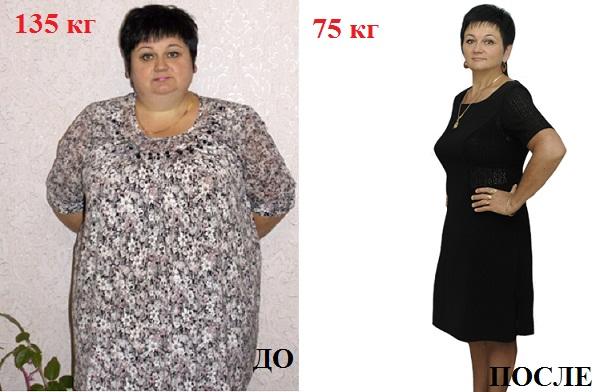 Можно ли похудеть в борменталь
