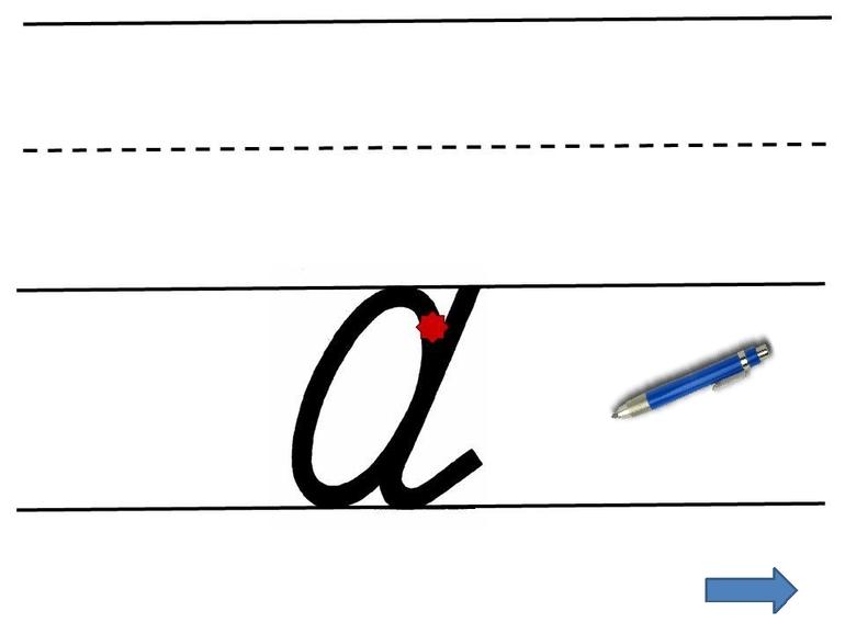 верхний угол 7 букв