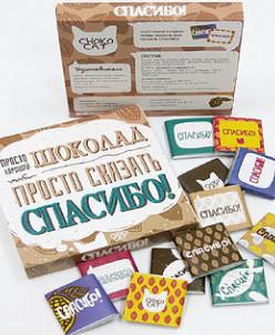 шоколадный набор просто сказать спасибо