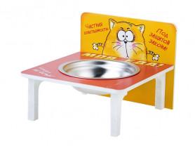 Подставка под миску коту