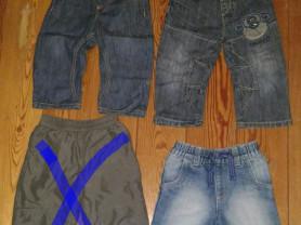 Пакет джинс мальчику, р.1-2г