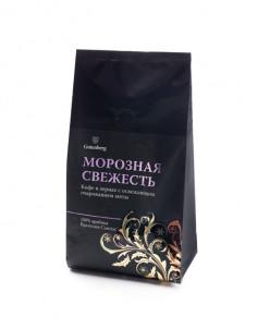 Кофе в зернах Морозная свежесть 250 гр. Доступно к заказу