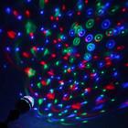 Лампа хрустальный шар диаметр 8 см. эффект зеркального шара